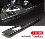 BMW-F20-Carbon-midden-trim