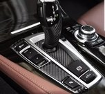 BMW-F10-carbon-gearshit-panel-frame-set-van-3-stuks