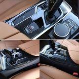 BMW G30 carbon midden trim paneel_